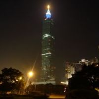 Taiwan gets commercial LTE service