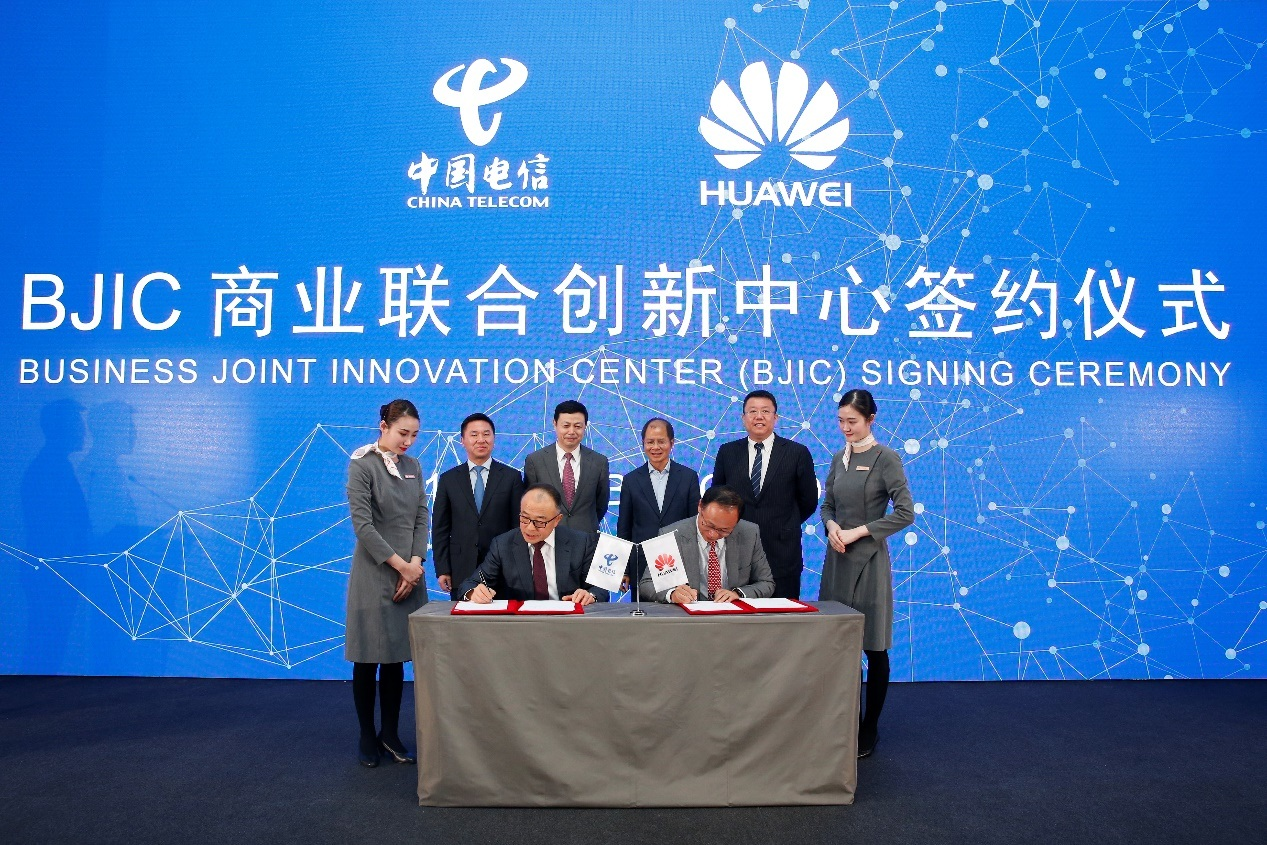 China Telecom - Huawei Business Joint Innovation Center Signing Ceremony