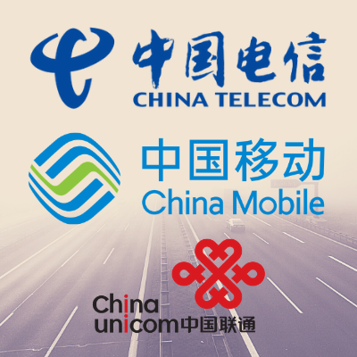 image for Chinese telcos set the pace for 5G monetisation