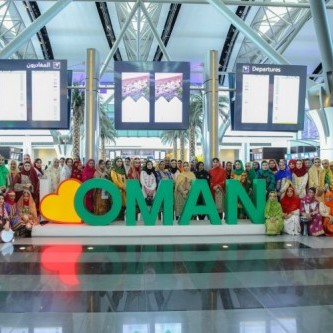 image for Vodafone Oman Selects Netcracker Digital BSS To Support Mobi…