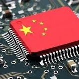 image for China's chip industry eyes advanced breakthroughs in the com…