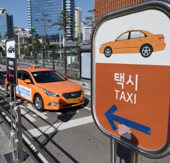 image for Uber and SK Telecom team up for ride-hailing JV